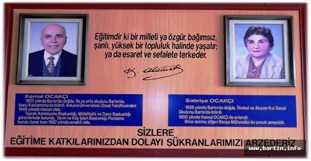 Tunç'tan Kemal Ocakçı İçin Başsağlığı mesajı