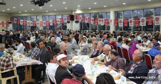 MHP'nin Kozcağız İftarına Yoğun İlgi
