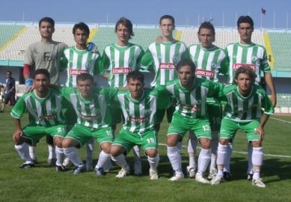 Bartınspor'un play-off'taki rakibi Muğlaspor