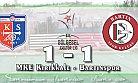 Bartınspor'a Son Dakika Şoku: 1-1