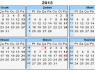 2013'te ne kadar tatil yapacağız ?
