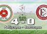 Bartınspor Ankara'da bozguna uğradı: 4-0