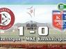 Bartınspor Kale'yi tek topla yıktı: 1-0