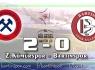 Bartınspor puansız dönüyor: 2-0