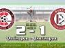 Bartınspor'da umutlar tükeniyor: 2-1