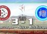 Bartınspor'dan 3 gol, 3 puan
