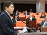 Tunç: Üçüncü yargı paketi önemli düzenlemeler içeriyor
