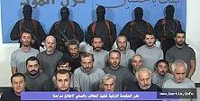 Irak'ta Kaçırılan Bartınlı İşçilerden Haber Var