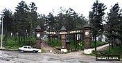 İşte Bartın Şehir Ormanı'nın Kira Bedeli